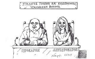 skitso-toy-andrea-petroylaki-07-06-190