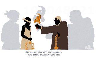 skitso-toy-dimitri-chantzopoyloy-13-06-19
