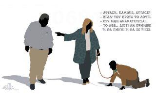 skitso-toy-dimitri-chantzopoyloy-05-06-190