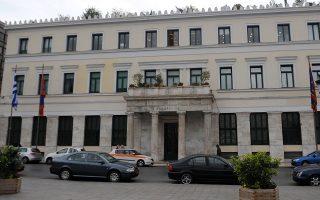 Ούτε ένα, ούτε δύο, ούτε δέκα, αλλά 276 μηχανάκια, δίκυκλα και τρίκυκλα, έχουν κάνει «φτερά» από τα γκαράζ του Δήμου Αθηναίων από το 2005 και μετά.