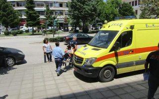 Πηγή φωτογραφίας: epiruspost.gr