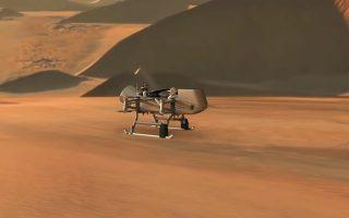 i-nasa-apofasise-na-steilei-to-rompotiko-drone-dragonfly-ston-titana-gia-na-ton-exereynisei0