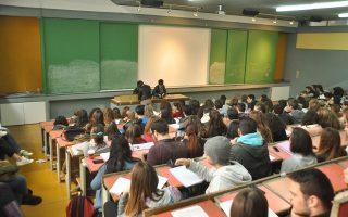 Τμήματα ΤΕΙ που μετατρέπονται σε πανεπιστημιακά πρέπει να αναβαθμίσουν το πρόγραμμα σπουδών και ίσως χρειαστούν επιπλέον καθηγητές.