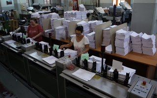 Υπάλληλοι του  Εθνικού Τυπογραφείου εκτυπώνουν εκλογικό υλικό που απαιτείται για τις Εθνικές εκλογές της 7ης Ιουλίου 2019, Τρίτη 25 Ιουνίου 2019. ΑΠΕ-ΜΠΕ/ΑΠΕ-ΜΠΕ/ΟΡΕΣΤΗΣ ΠΑΝΑΓΙΩΤΟΥ