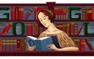 Έλενα Κορνάρο Πισκόπια: H πρώτη γυναίκα που πήρε διδακτορικό, την κάπα της φιλοσοφίας και το στέμμα των ποιητών