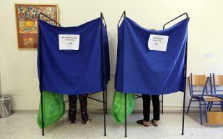 Ψηφοφόροι είναι πίσω από το παραβάν σε  εκλογικό τμήμα στο Μαρούσι , στη δεύτερη Κυριακή των Αυτοδιοικητικών εκλογών, Κυριακή 2 Ιουνίου 2019. ΑΠΕ-ΜΠΕ/ΑΠΕ-ΜΠΕ/Αλέξανδρος Μπελτές