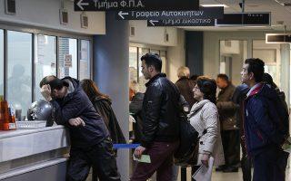 Σύμφωνα με τα τελευταία στοιχεία, στη ρύθμιση έχουν ενταχθεί 163.000 οφειλέτες του ελληνικού Δημοσίου, οι περισσότεροι εκ των οποίων είναι φυσικά πρόσωπα. Οι ανωτέρω έχουν ρυθμίσει χρέη ύψους 1,144 δισ. ευρώ, στα οποία έχουν επιβληθεί και προσαυξήσεις ύψους 347 εκατ. ευρώ.