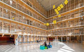 Από τις 18 Ιουνίου η Εθνική Βιβλιοθήκη θα λειτουργεί με διευρυμένο ωράριο: 09.00-20.00 (Δευτέρα - Σάββατο) το Τμήμα Γενικής Συλλογής· 09.00-14.00 το Τμήμα Χειρογράφων και Ομοιοτύπων (Δευτέρα - Παρασκευή)· 09.00-20.00 οι υπηρεσίες του Τμήματος Δανειστικής Συλλογής (Δευτέρα - Κυριακή). Δημήτρης Παρθύμος