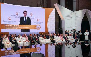 O γαμπρός και σύμβουλος του προέδρου Τραμπ, Τζάρεντ Κούσνερ, παρουσίασε το σχέδιό του για τη Μέση Ανατολή στη σύνοδο του Μπαχρέιν.
