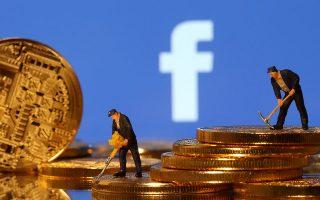 Το σχέδιο της Facebook επαναφέρει τα κρυπτογραφημένα νομίσματα στο προσκήνιο και δίνει ώθηση στο bitcoin. Το πιο δημοφιλές από τα ψηφιακά νομίσματα υπερέβη χθες τις 11.000 δολάρια για πρώτη φορά μετά 15 μήνες και η συνολική άνοδός του από την αρχή του έτους φτάνει στο 170%.
