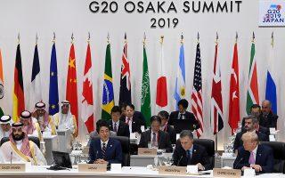 Το ενδιαφέρον των επενδυτών είναι στραμμένο στην κρίσιμη συνάντηση του Αμερικανού προέδρου Ντόναλντ Τραμπ με τον Κινέζο ομόλογό του Σι Τζινπίνγκ στο πλαίσιο της συνόδου του G20 στην Ιαπωνία. EPA