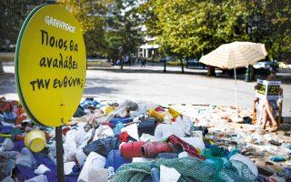 Το ζήτημα της πλαστικής ρύπανσης έχει ανεβεί πολύ τα τελευταία πέντε χρόνια στην ευρωπαϊκή ατζέντα. Οι χώρες δοκιμάζουν διαφορετικές μεθόδους, εστιάζοντας στη μείωση τόσο της παραγωγής όσο και της χρήσης τους (φωτογραφία αρχείου από δράση της Greenpeace στην πλατεία Συντάγματος).