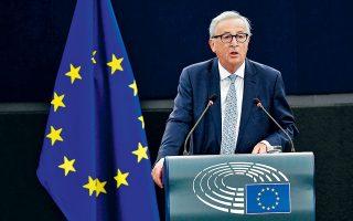 «Δώσαμε μάχη για να κρατήσουμε την Ελλάδα εντός ευρώ», είπε μεταξύ άλλων ο Γιούνκερ.
