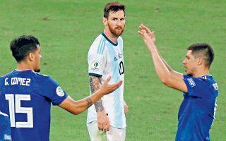 Η έκφραση του Μέσι αποτυπώνει την κατάσταση που επικρατεί στην Εθνική Αργεντινής μετά το νέο στραβοπάτημα κόντρα στην Παραγουάη.