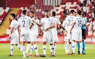 Το κακό πρόσωπο του φιλικού παιχνιδιού με την Τουρκία οφείλουν άμεσα να αλλάξουν οι διεθνείς και το τεχνικό επιτελείο για την προκριματική «στροφή» του Euro 2020.