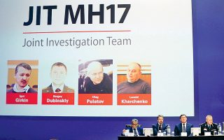 Διεθνείς ερευνητές παρουσιάζουν τα ευρήματά τους σχεδόν πέντε χρόνια μετά τη συντριβή του αεροσκάφους της μαλαισιανής πτήσης.