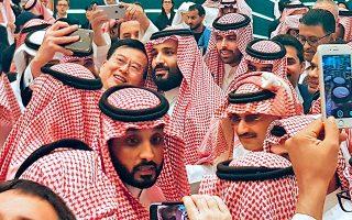 Η αδελφή του διαδόχου του θρόνου, πρίγκιπα Μοχάμεντ μπιν Σαλμάν, Χάσα, θα δικαστεί ερήμην στο Παρίσι για μία σειρά από κακουργήματα.