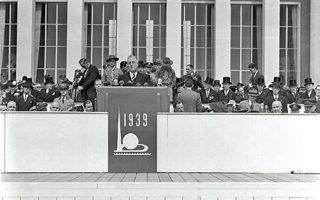 80-chronia-prin-amp-8230-1-6-19390