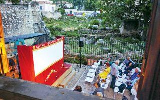 Θέα προς τη σκηνή του «Λαϊκού Θεάτρου Σκιών» και την πλατεία στην πίσω αυλή του αρχοντικού των Μπενιζέλων.