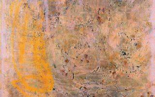 Λεπτομέρεια έργου της Κατερίνας Μερτζάνη από την ατομική έκθεσή της «Αν-εδαφικές Καταγραφές» (γκαλερί Alma).