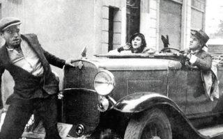 Στιγμιότυπο από την «Κοινωνική Σαπίλα» (1932) του Στέλιου Τατασόπουλου.