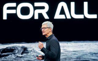 O Tιμ Κουκ παρουσιάζει τη νέα σειρά επιστημονικής φαντασίας για την τηλεόραση της Apple και το νέο λειτουργικό σύστημα των συσκευών της.