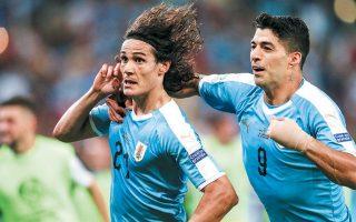 Mε γκολ του Καβάνι (αριστ.) η Ουρουγουάη επικράτησε της Χιλής 1-0.