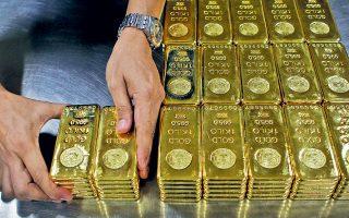 Στην κατάσχεση 20 τόνων χρυσού της Βενεζουέλας προχώρησε η Deutsche Bank. Ο χρυσός αποτελούσε εγγύηση σε δάνειο ύψους 750 εκατ. δολ. που είχε λάβει το καθεστώς Μαδούρο, με τη γερμανική τράπεζα να προχωρεί στην κατάσχεσή του μετά τη μη καταβολή των προβλεπόμενων τόκων από το Καράκας.