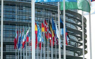Ευρωπαίοι αξιωματούχοι τονίζουν ότι το ύψος του δημοσιονομικού κενού του 2019 θα εξαρτηθεί από την πορεία του τουρισμού και την ανάπτυξη της οικονομίας τους επόμενους μήνες.