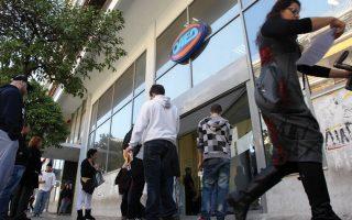 Ο αριθμός των ανέργων στην Ελλάδα ανέρχεται σε 872.000.