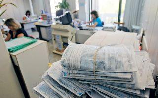 Χαμένοι από τη μη μείωση του αφορολογήτου είναι οι φορολογούμενοι με εισοδήματα άνω των 24.000 ευρώ.