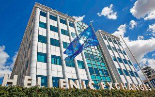 «Το ράλι του Χ.Α. και των ομολόγων έχει βοηθήσει πολύ το κλίμα, αποτελεί την καλύτερη διαφήμιση για την Ελλάδα αυτή τη στιγμή», σημειώνει χαρακτηριστικά στην «Κ» κορυφαίο τραπεζικό στέλεχος, το οποίο βρέθηκε στο Greek Investment Forum.