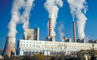 To πρώτο τρίμηνο του έτους κλείνει με καθαρές ζημίες ύψους 254 εκατ. ευρώ και με αρνητικό ΕBITDA 80 εκατ. ευρώ.