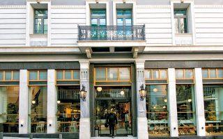 Μία από τις τελευταίες τουριστικές επενδύσεις της Πανγαίας είναι το νέο ξενοδοχείο που άνοιξε πρόσφατα στην οδό Μητροπόλεως, στο κέντρο της Αθήνας.