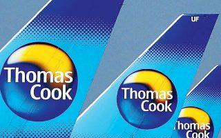 Η Thomas Cook προσπαθεί να βελτιώσει τα περιθώρια κερδοφορίας της και στρέφεται από την πώληση πακέτων στην ιδιοκτησία ξενοδοχείων.