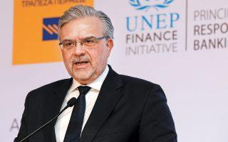 Ο διευθύνων σύμβουλος της Τράπεζας Πειραιώς Χρήστος Μεγάλου δήλωσε ότι η τράπεζα είναι σε διαρκή επικοινωνία με τους επενδυτές και παρακολουθεί τις συνθήκες που θα επιτρέψουν την πρόσβαση στις αγορές. Στόχος, η έκδοση ομολόγου Tier II, ύψους 500 εκατ. ευρώ εντός του 2019.