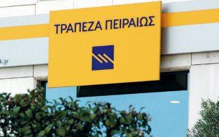 Πρόκειται για την πρώτη δημόσια έκδοση ομολόγου μειωμένης εξασφάλισης που πραγματοποιεί ελληνική τράπεζα από το 2008.