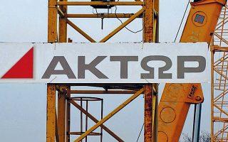 Επιπλέον, η εταιρεία διεκδικεί το έργο αναβάθμισης και του τμήματος Apata - Cata της ίδιας σιδηροδρομικής γραμμής, προϋπολογισμού 570 εκατ. ευρώ.