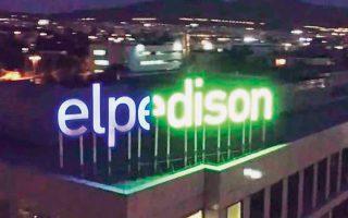 H Elpedison διαθέτει δύο σταθμούς παραγωγής ηλεκτρικής ενέργειας με χρήση φυσικού αερίου στη Θίσβη Βοιωτίας και στη Θεσσαλονίκη.