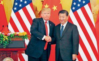 «Το καλύτερο αποτέλεσμα από μία συνάντηση Τραμπ - Σι, κάτι που φαντάζει αβέβαιο αυτή τη στιγμή, θα ήταν μία συμφωνία ότι οι δύο πλευρές θα συνεχίσουν τις διαπραγματεύσεις», δήλωσε στο Reuters ο Εσβαρ Πρασάντ, πρώην επικεφαλής του ΔΝΤ για την Κίνα.