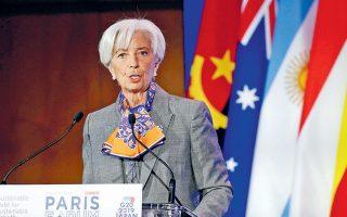 Η επικεφαλής του Διεθνούς Νομισματικού Ταμείου (ΔΝΤ) Κριστίν Λαγκάρντ προειδοποίησε πως οι απειλές για την επιβολή νέων δασμών πλήττουν το επενδυτικό και επιχειρηματικό κλίμα, με κίνδυνο να προκληθεί επιβράδυνση της ανάπτυξης στην παγκόσμια οικονομία.