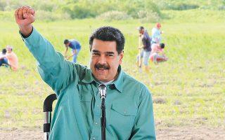 Εκτιμάται ότι ο Νικολάς Μαδούρο χρηματοδότησε μέσω της πώλησης χρυσού το πρόγραμμα αναδιανομής πλούτου, υπό τον τίτλο «Σοσιαλισμός στον 21ο αιώνα». Οσο όμως η οικονομική εξαθλίωση στη Βενεζουέλα επιδεινώνεται, η πώληση χρυσού επιταχύνεται.