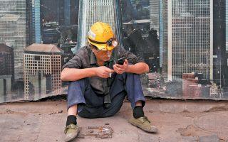 Tον Μάιο σημειώθηκε συρρίκνωση της βιομηχανικής δραστηριότητας στην Κίνα.