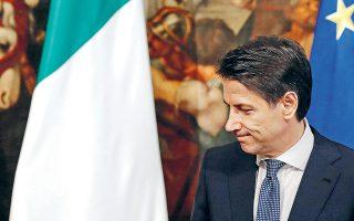 Σε επιστολή του προς τους ηγέτες των υπολοίπων κρατών-μελών της Ε.Ε., ο Κόντε δεσμεύθηκε ότι η Ρώμη θα πετύχει τους στόχους το 2019.