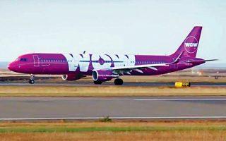 Καταλύτης αρνητικών εξελίξεων στάθηκε τον Μάρτιο η πτώχευση της Wow Air, του ισλανδικού αερομεταφορέα χαμηλού κόστους, που ήλεγχε το 30% των πτήσεων από και προς τη χώρα.