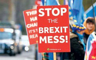 Σύμφωνα με αναλυτές, το οξυμένα κοινωνικά προβλήματα ήταν αυτά που παρακίνησαν τους ψηφοφόρους να ψηφίσουν για την αποχώρηση της χώρας από την Ε.Ε.