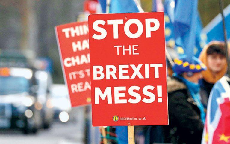 Ισχυρό πλήγμα στο κοινωνικό κράτος αναμένεται να επιφέρει το Brexit