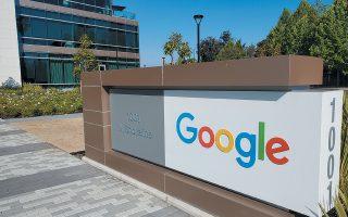 Σε εξονυχιστική έρευνα πρόκειται να προχωρήσει το υπουργείο Δικαιοσύνης των ΗΠΑ, το οποίο απέκτησε αρμοδιότητα για την εξέταση της Apple και της Google, θυγατρικής της Alphabet.