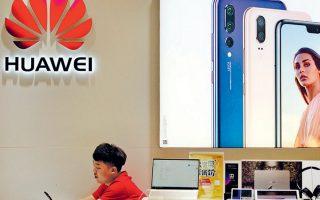 Εκτιμάται πως η έκδοση του Android που πιθανότατα θα αναπτύξει η Huawei θα είναι πιο εύκολο να χακαριστεί.