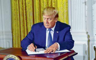 Οι παρεμβάσεις του Αμερικανού προέδρου συμπίπτουν με τη συνεδρίαση της Ομοσπονδιακής Τράπεζας των ΗΠΑ και προηγούνται κατά λίγες ημέρες της συνόδου του G20, που συγκαλείται την επόμενη εβδομάδα στην Ιαπωνία.